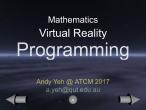 ATCM2017