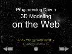 Web3D2017